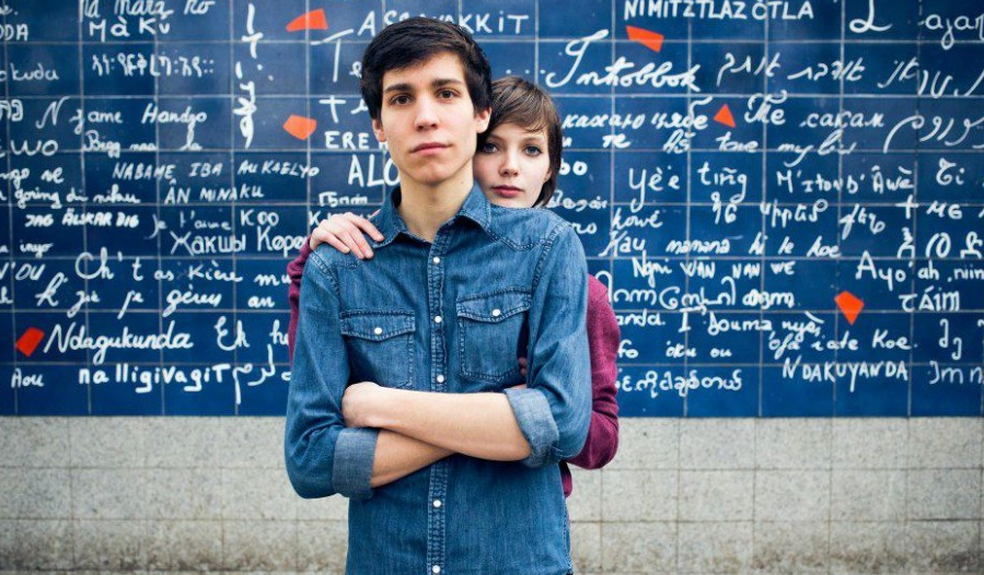 Caen the pirouettes la maison de l tudiant article for Maison de l etudiant caen